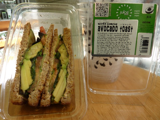 juice-press-nyc-avocado-sandwich