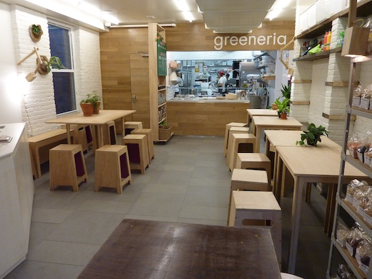 feel-food-ny-seating-area