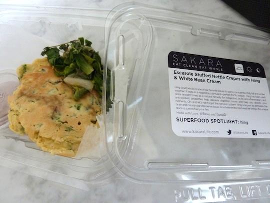 sakara-life-organic-meal-delivery-service-breakfast