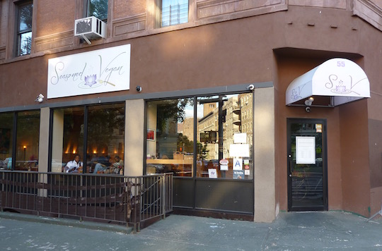 Seasoned Vegan In Harlem Is A Great Organic Restaurant