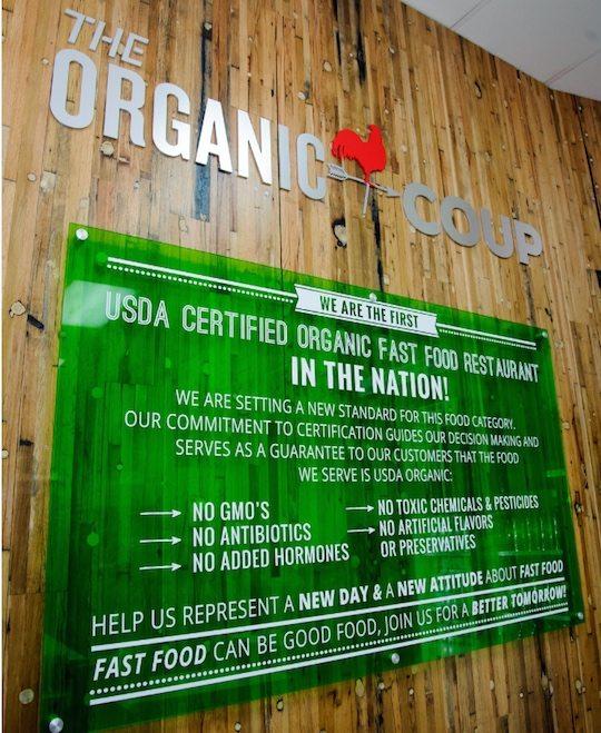 organic-coup-green-menu