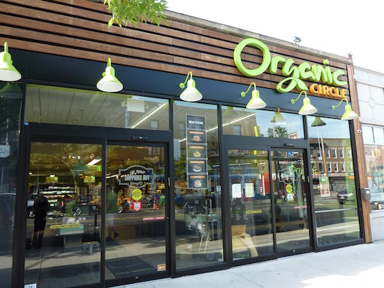 organic-circle-kosher-supermarket-brooklyn