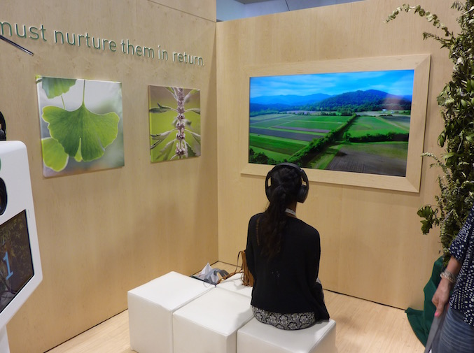 gaia-herbs-best-trade-show-booth-expo-west-2017-interactive